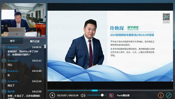 许焕琛-澳大利亚纽卡斯尔大学MBA.jpg
